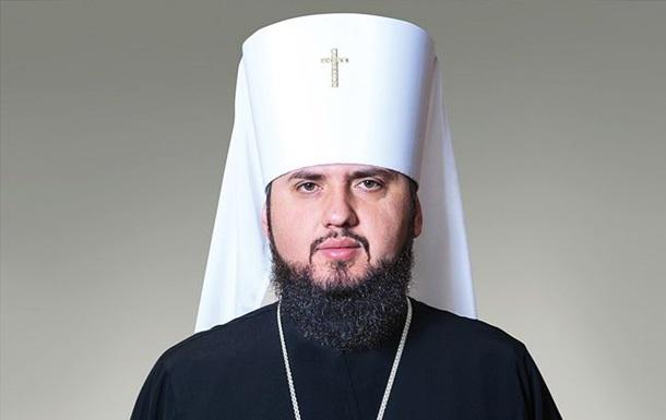 УПЦ КП запропонує Єпіфанія главою церкви - ЗМІ