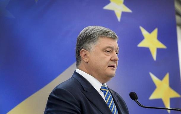 Відтепер Україна має перспективу членства в ЄС