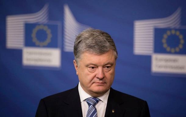 Порошенко ожидает санкций ЕС из-за Азова