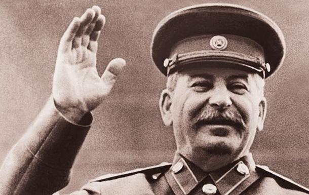 Телефонну книгу Сталіна продали з молотка за три мільйони рублів