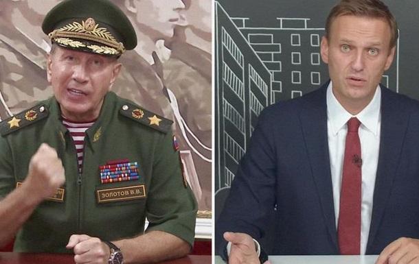 Глава Росгвардии подал в суд на Навального