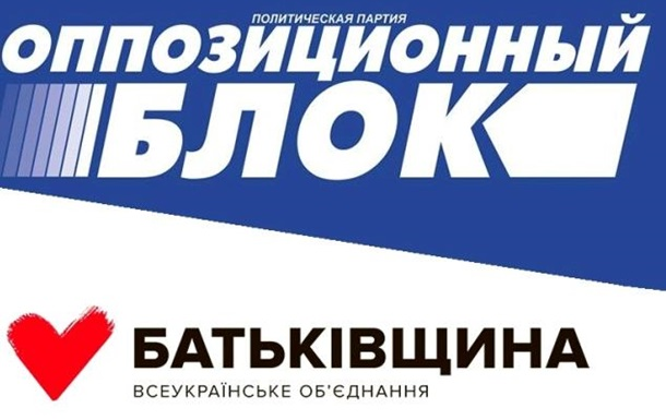 «Оппозиционный блок» и «Батькивщина» как жаба и гадюка Днепропетровской политики