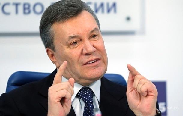 Суд снял арест с денег окружения Януковича