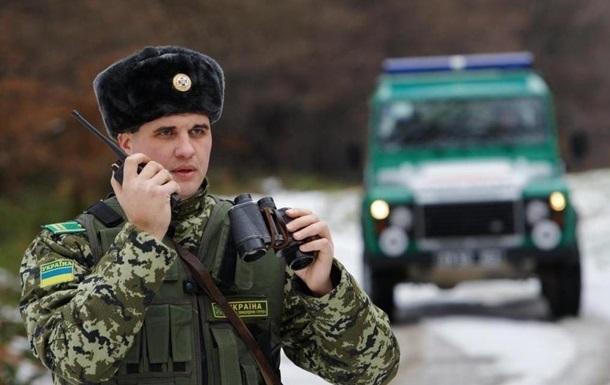 В Украине открыто первое дело за  прорыв  границы