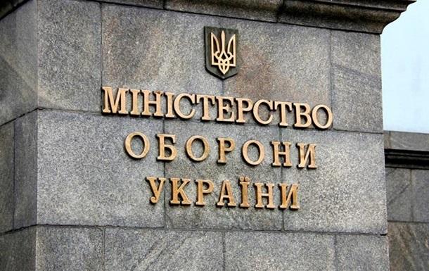 Армия потеряла почти 200 млн грн из-за антикоррупционеров - замминистра