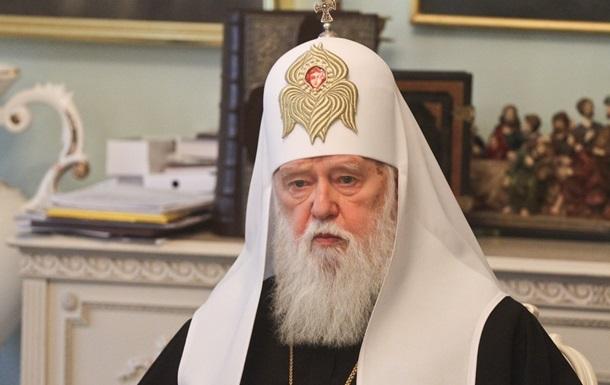 Патріарх Філарет пояснив необхідність у томосі