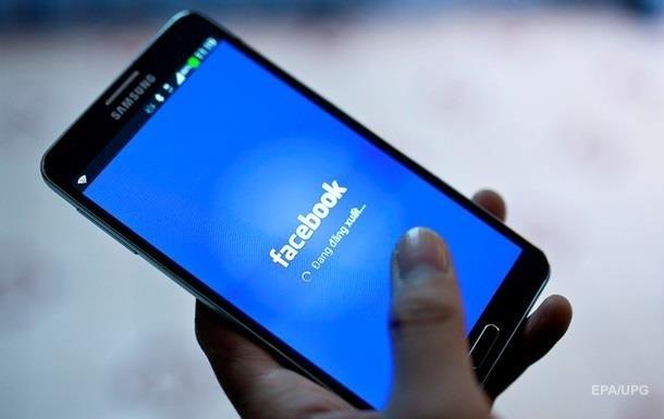 В Facebook сообщили об утечке фото около семи миллионов пользователей