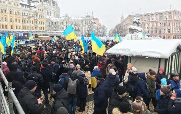 Единую церковь возглавит Митрополит Киевский - СМИ