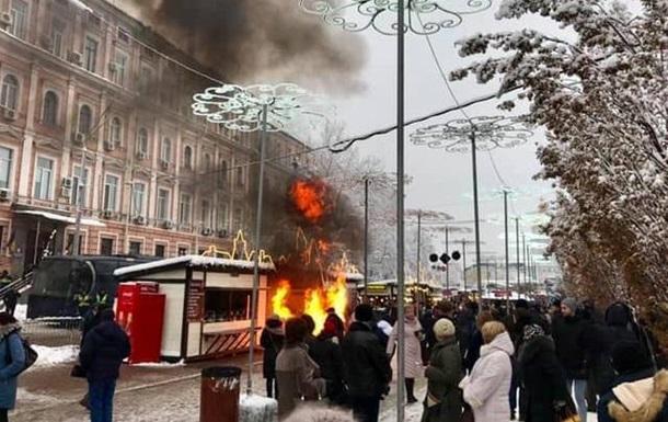 Возле Софийской площади в Киеве произошел пожар