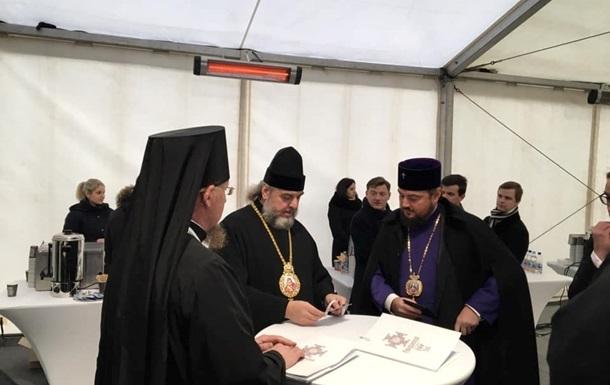 В УПЦ МП отреагировали на участие своих иерархов в Cоборе