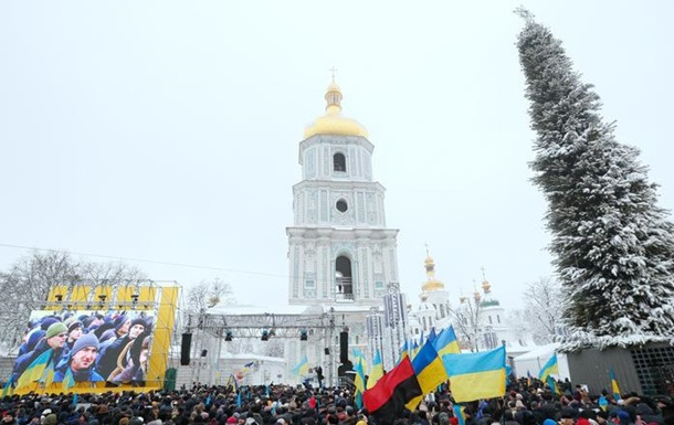 Об єднавчий собор церков в Україні: онлайн