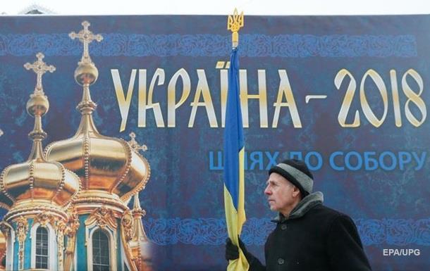 В РПЦ назвали Собор в Киеве  канонически ничтожным