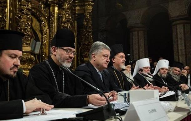 Православный собор: итоги