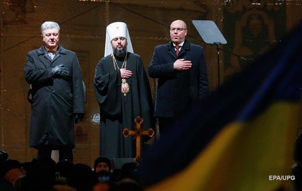 США привітали Україну зі створенням єдиної церкви