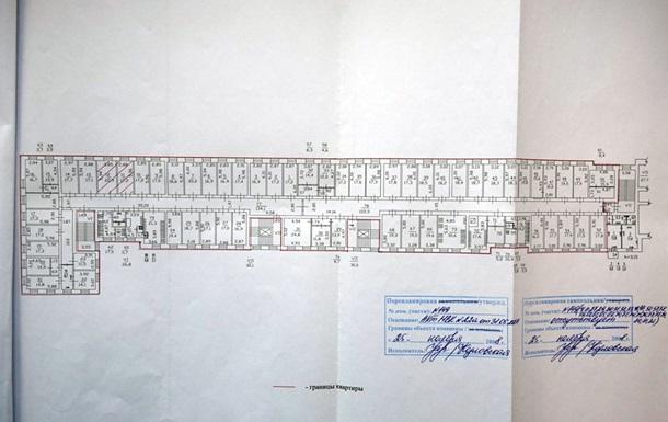 В России нашли квартиру из 58 комнат