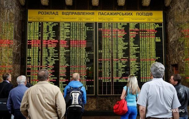 Укрзализныця назначила пять дополнительных поездов на праздники