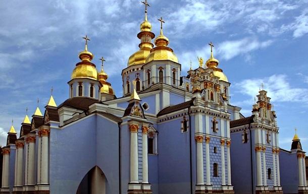 Назван главный собор Православной церкви Украины