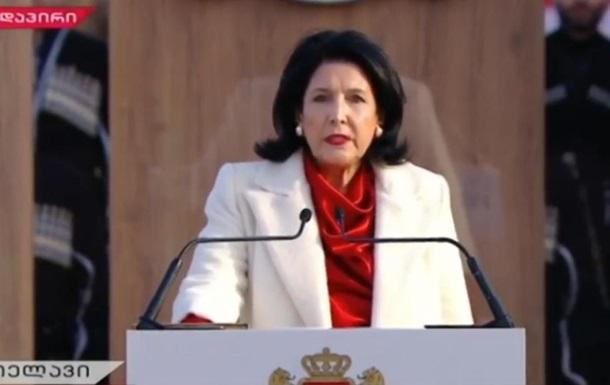 У Грузії пройшла інавгурація Саломе Зурабішвілі