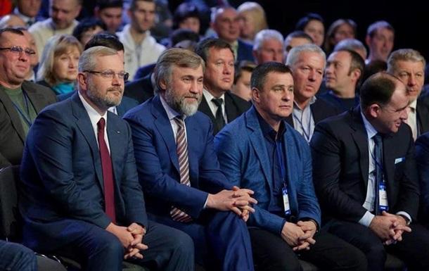Наступний пішов: в Києві відбувся з'їзд Опозиційного блоку