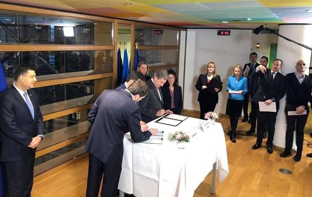 Украине дали денег на Фонд энергоэффективности