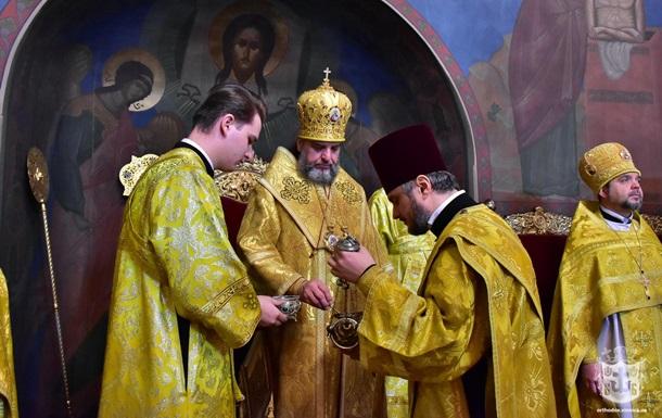 Митрополит Симеон, який перейшов у ПЦУ, продовжує служити в соборі УПЦ МП