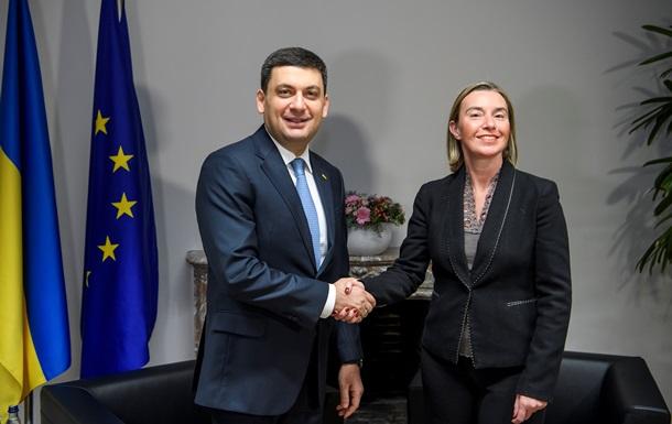 Україна підписала з ЄС низку міжнародних угод