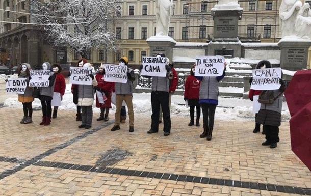 У Києві два десятки повій вийшли на мітинг