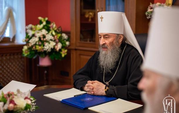 Онуфрій озвучив позицію УПЦ МП щодо нової церкви