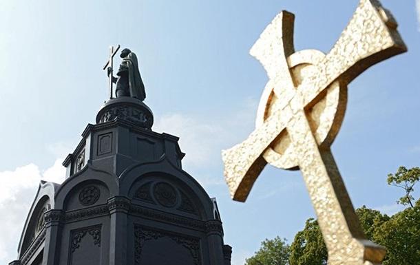 Раскол или вхождение Украины в эпоху испытаний