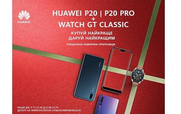 Просто космос: Все про необычный смартфон Huawei P20