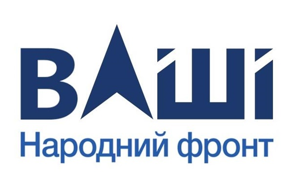Мураев и «Народный фронт» объединились против Медведчука
