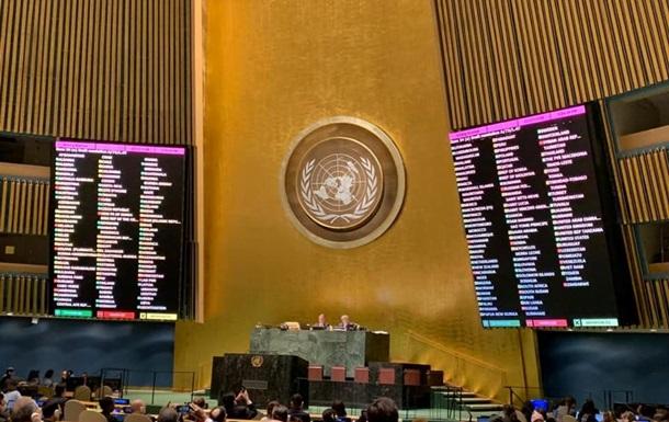 Названы страны, которые не поддержали резолюцию по Крыму