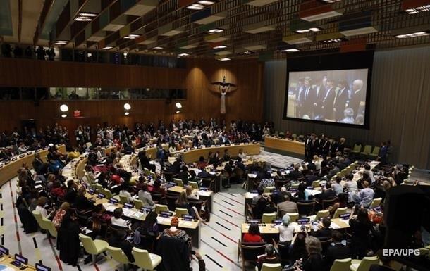 Генассамблея ООН приняла резолюцию о противодействии киберпреступности