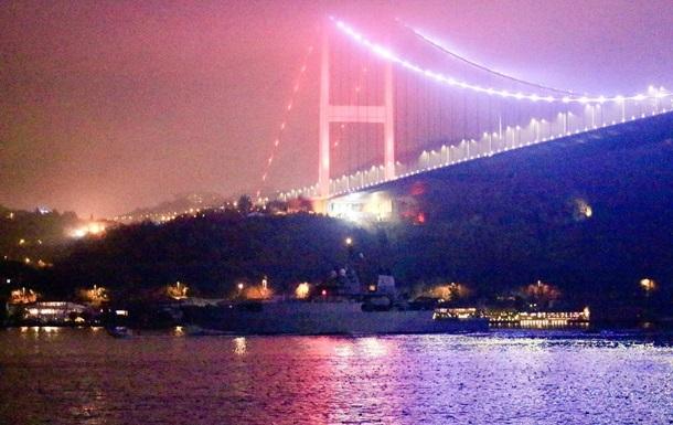 Британский корабль вошел в Черное море для поддержки Украины