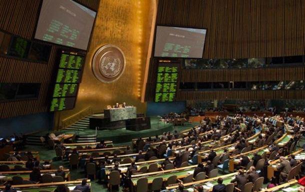 Резолюция по Крыму: почему Беларусь и Армения голосовали против