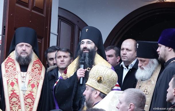 Вместо Симеона: в Винницу прибыл новый глава епархии УПЦ МП