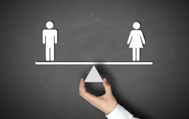 Украина поднялась в рейтинге гендерного равенства