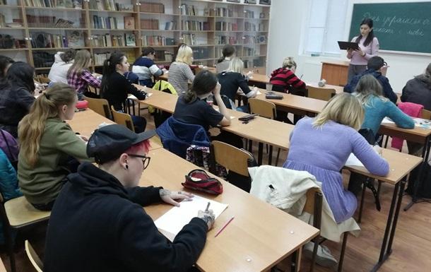 Венгрия откроет бесплатные курсы украинского языка в Закарпатье
