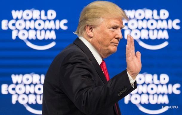 Трамп примет участие вДавосском пленуме