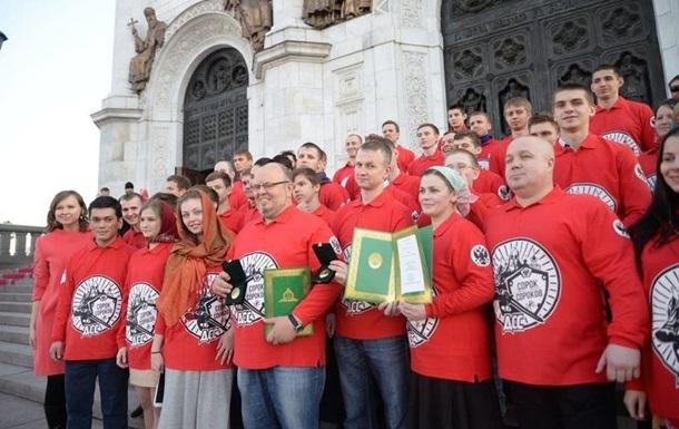 В РФ открывают духовно-спортивные клубы при церквях