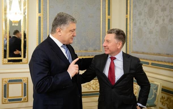 Порошенко провів зустріч з Волкером