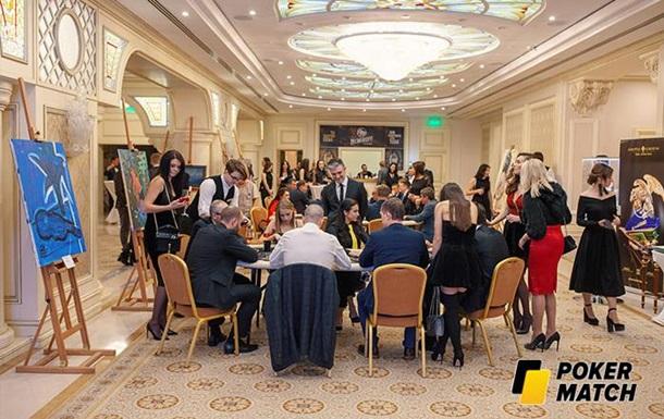 На благотворительном покерном турнире в Киеве собрали 500 000 гривен для детей