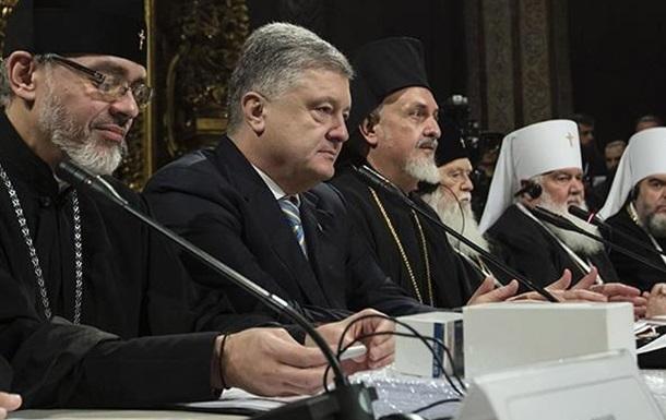 Украинская церковь за мир