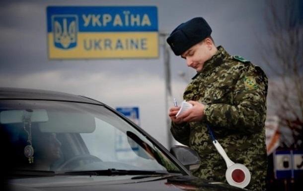 Украинскую границу с начала года пересекли 93 млн человек