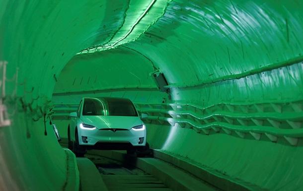 З вибоїнами. Маск відкрив перший швидкісний тунель
