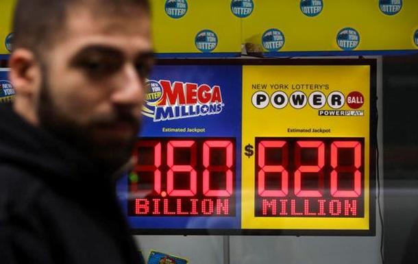 Где скрывается победитель 1,5 миллиарда долларов США