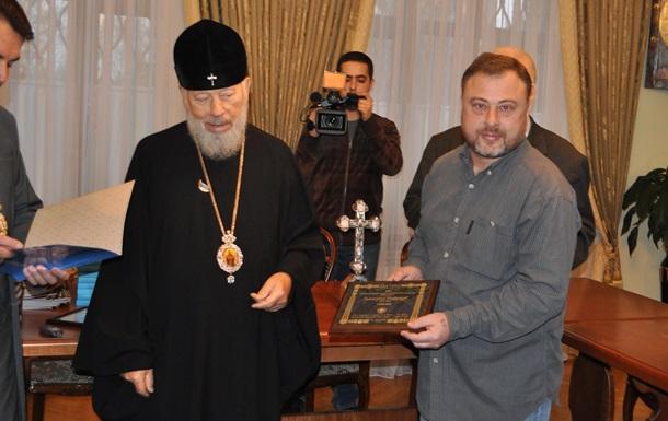 Об отлучении Дмитрия Скворцова от Церкви