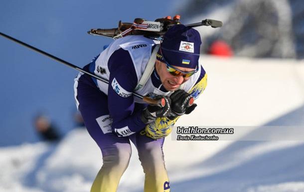 Став відомий склад збірної України на спринтерську гонку етапу Кубка світу