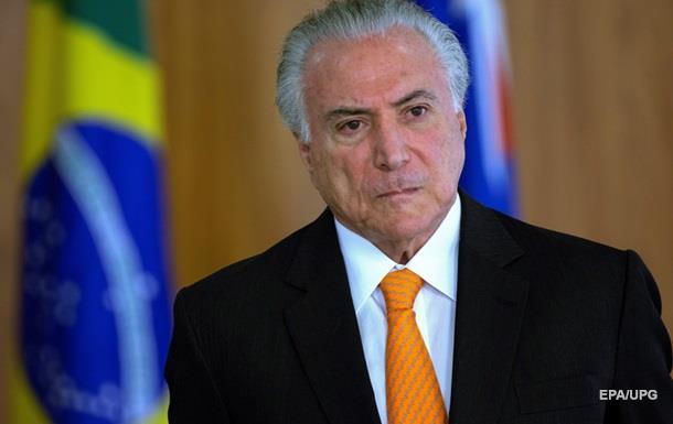 Президента Бразилії звинуватили в корупції