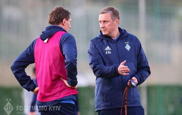 Динамо объявило планы на межсезонье: 2 сбора и 9 контрольных матчей